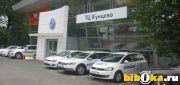 Фото ТЦ Кунцево Volkswagen