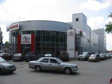 Фото Тойота Центр Ростов-на-Дону Юг