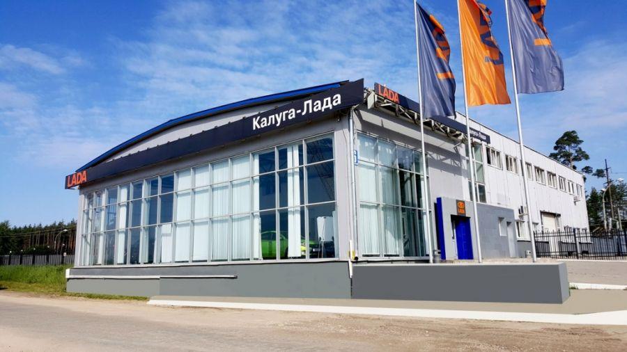 Фото Калуга-Лада