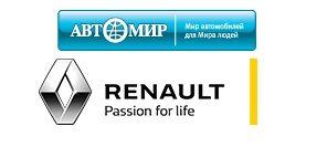 Фото Автомир-Сургут Renault