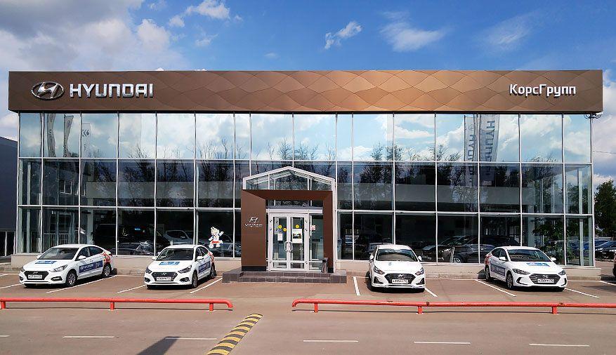 Фото КорсГрупп Hyundai Коломна