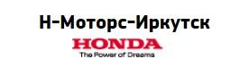 Фото Хонда Кузьмиха (Н-Моторс-Иркутск)