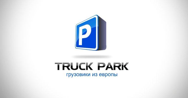 Автосалон TruckPark, Москва 2c251bbc79d