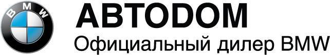 Фото ABTODOM СПб отдел Trade-in