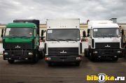 Фото КОБИЛЕВ транспортная компания