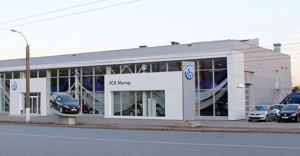 Фото ТСК Мотор Volkswagen