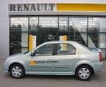Фото Автопродикс Renault