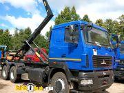 МАЗ 6312 28-8527-012 мусоровоз мультилифт