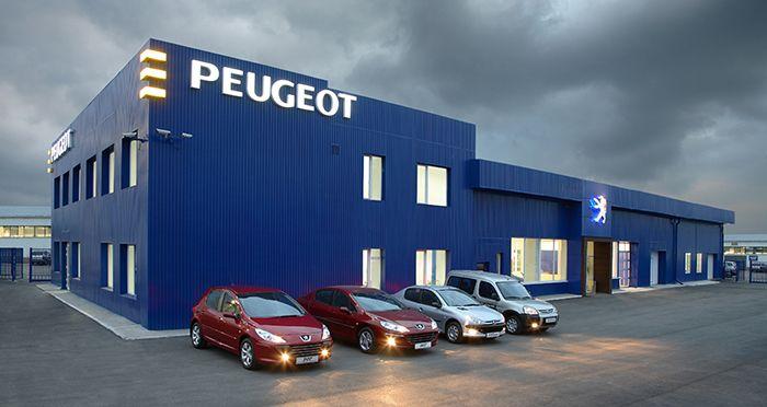 Фото Медведь-Сервис Peugeot