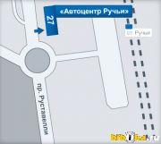 Фото Город русских машин (Лада Центр Ручьи)