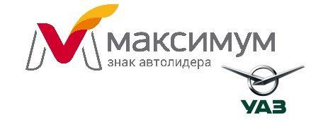 Фото Максимум УАЗ