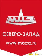 Фото МАЗ-СЕВЕРО-ЗАПАД