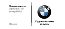 Фото Независимость BMW МКАД 14