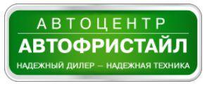 Фото Автофристайл - Щербинка