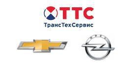 Фото ТТС Чебоксары Opel / Chevrolet
