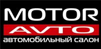 Фото Мотор Авто Вологда