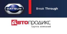 Фото Автопродикс Datsun Московский