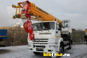 Ивановец КС-55744 автокран