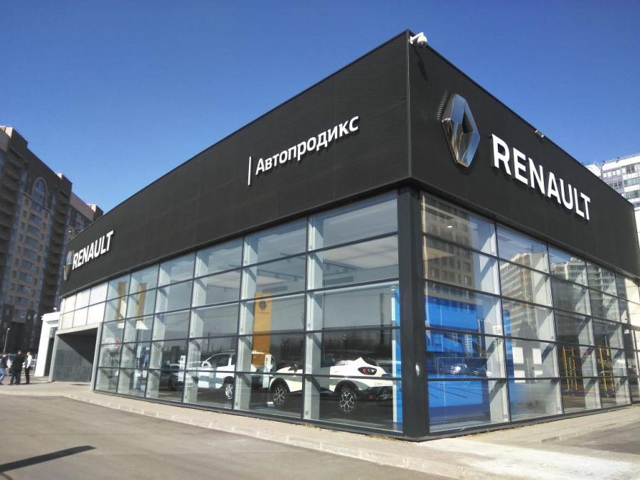 Фото Автопродикс Renault Дальневосточный