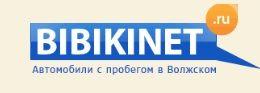 Фото Бибикинет (Bibikinet)
