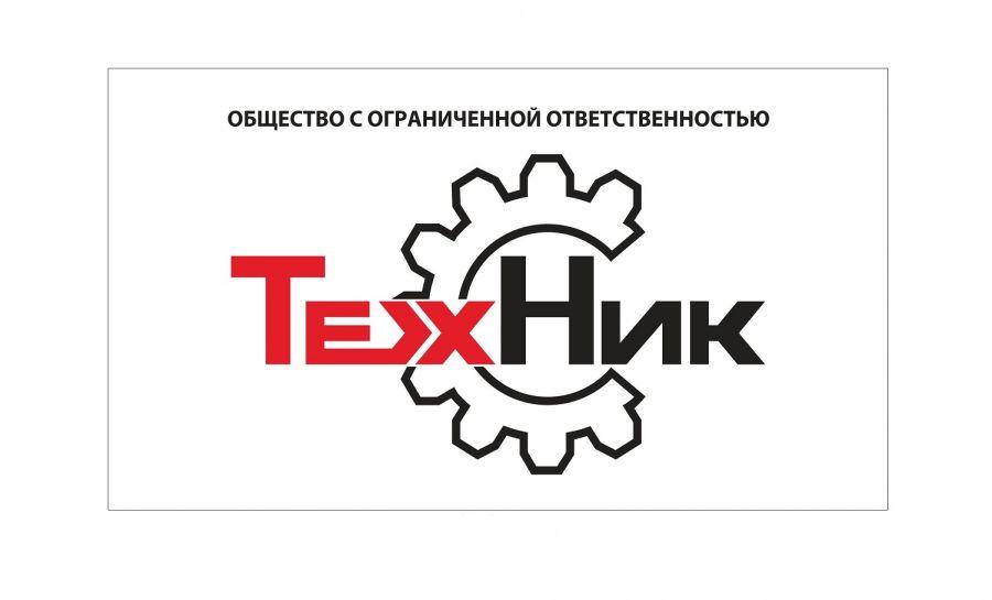 Фото Компания ТЕХНИК