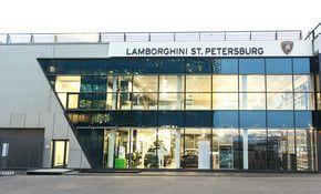 Фото Lamborghini St. Petersburg (Ламборгини Санкт-Петербург)