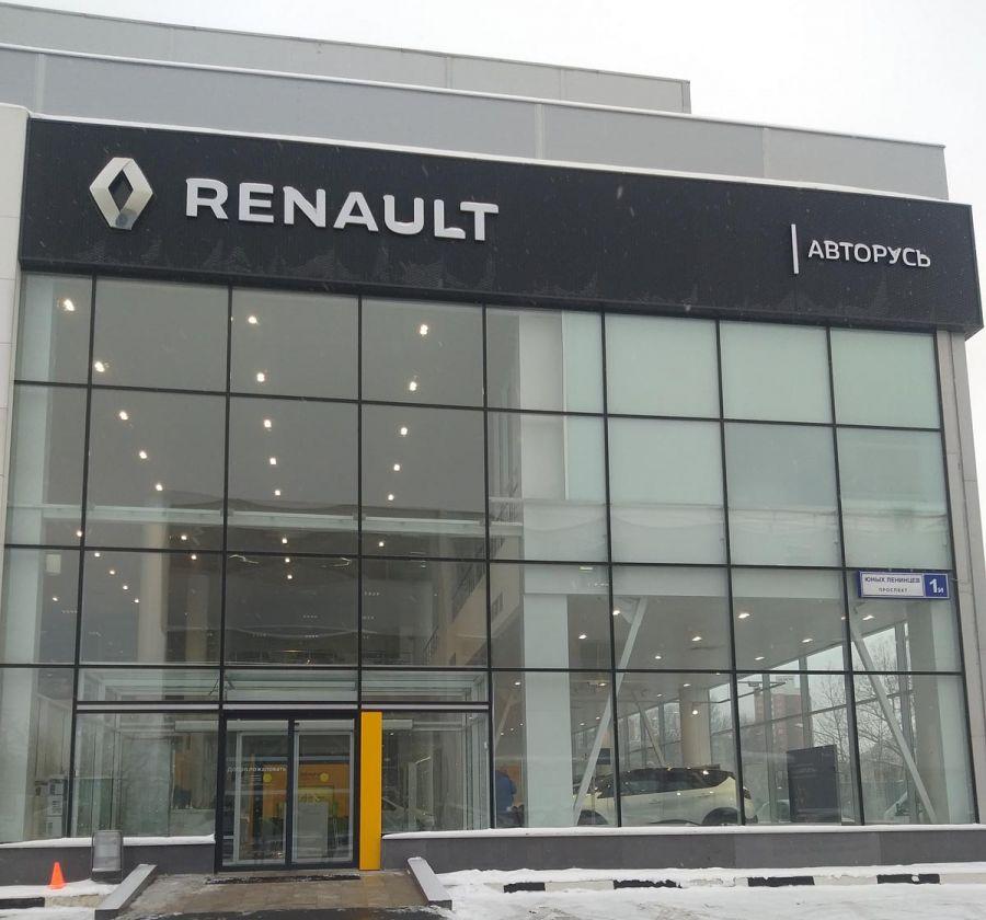 Фото Авторусь Renault Подольск