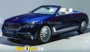 Mercedes-Benz E - Class E 53  AmG 4Matic HOFELE HE 53 Cabriolet