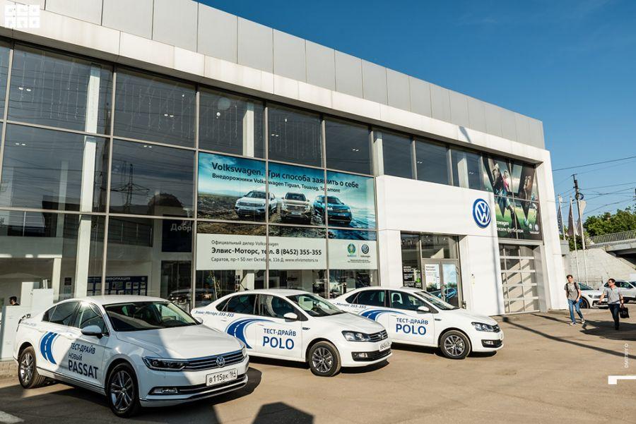 Фото Элвис-Моторс Volkswagen