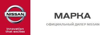Фото Автоцентр Марка Казань