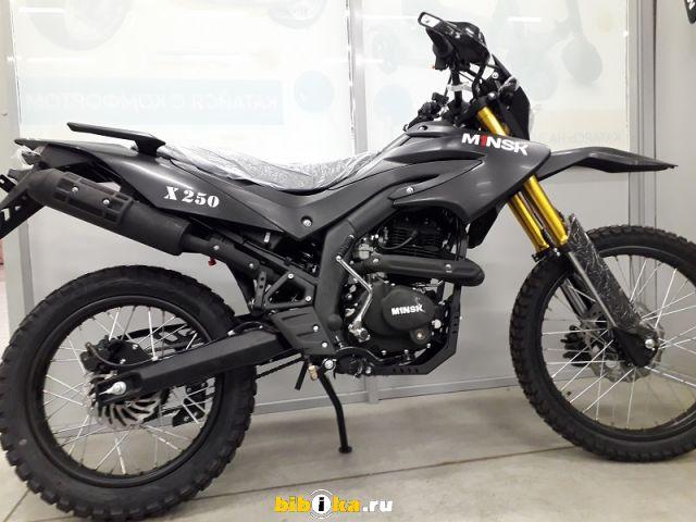 Минск X 250 мотоцикл