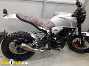 Минск SKR 250 мотоцикл