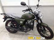Минск D4 50 мотоцикл