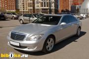 Mercedes-Benz S - Class W221 S 350 7G-Tronic длинная база (272 л.с.)