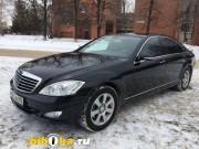 Mercedes-Benz S - Class W221Long