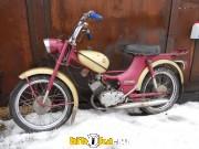 Рига 16 скутер