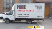 ГАЗ Газель 2834 фургон