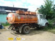 ГАЗ 3307 заправщик