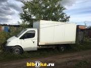 LDV Maxus Truck