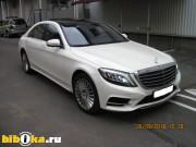Mercedes-Benz S - Class W222 / C217 S 500 7G-Tronic Plus 4Matic (455 л.с.)