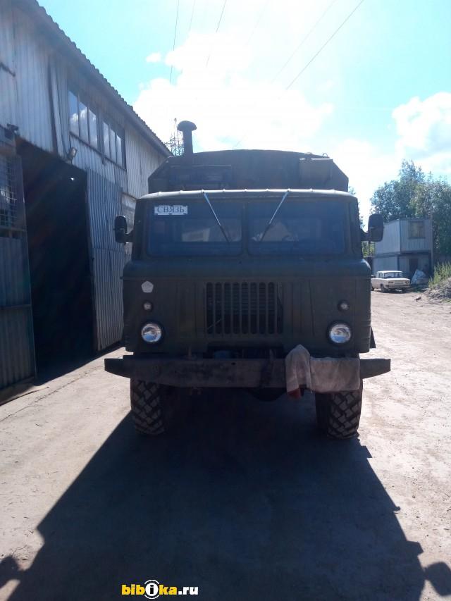 ГАЗ 66 кунг