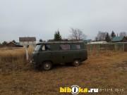 УАЗ 3962 грузопассажирский