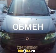 Renault Logan 1 поколение 1.4 MT (75 л.с.) валерий