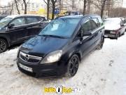 Opel Zafira B 1.8 MT (140 л.с.)