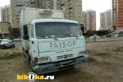КамАЗ 4308 (4х2)