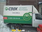 ГАЗ Газель 3302 Перевозки