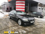 BMW 530 530d xdrive Business