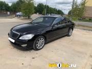 Mercedes-Benz S - Class W221 S 500 7G-Tronic 4MATIC (388 л.с.)