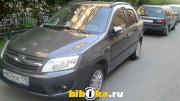 ЛАДА (ВАЗ) Гранта седан 2190 42-50 luxe