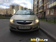 Opel Corsa  Cosmo